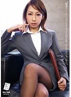 「秘書やってる」って言うだけでエッチな目で見られるのがホントにヤだ。 新城美稀