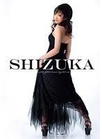 SHIZUKA 神納花(管野しずか)