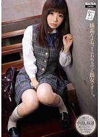 妹系だよねって云われるけど長女です…。 前田陽菜
